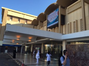 King Saud University a Riyadh in Arabia Saudita