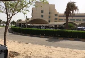Kuwait City 3