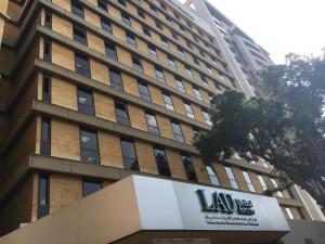 BEIRUT (Libano), dicembre 2017 University American Lebabanon Hospital